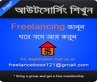 freelance_ad